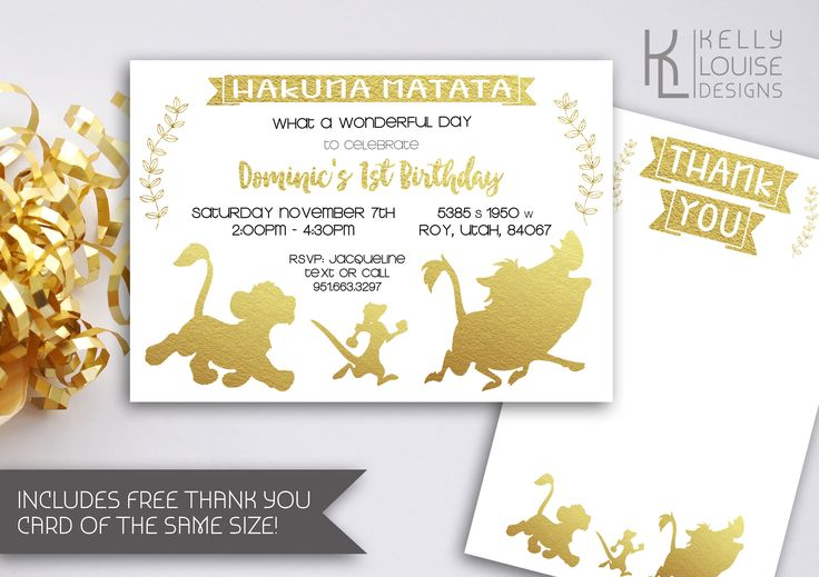 Gold Lion King Birthday Invitation | Gold Lion King Baby Shower | Gold Lion King Party | Lion King Printable Invitation (161) by kellylouisedesigns on Etsy
