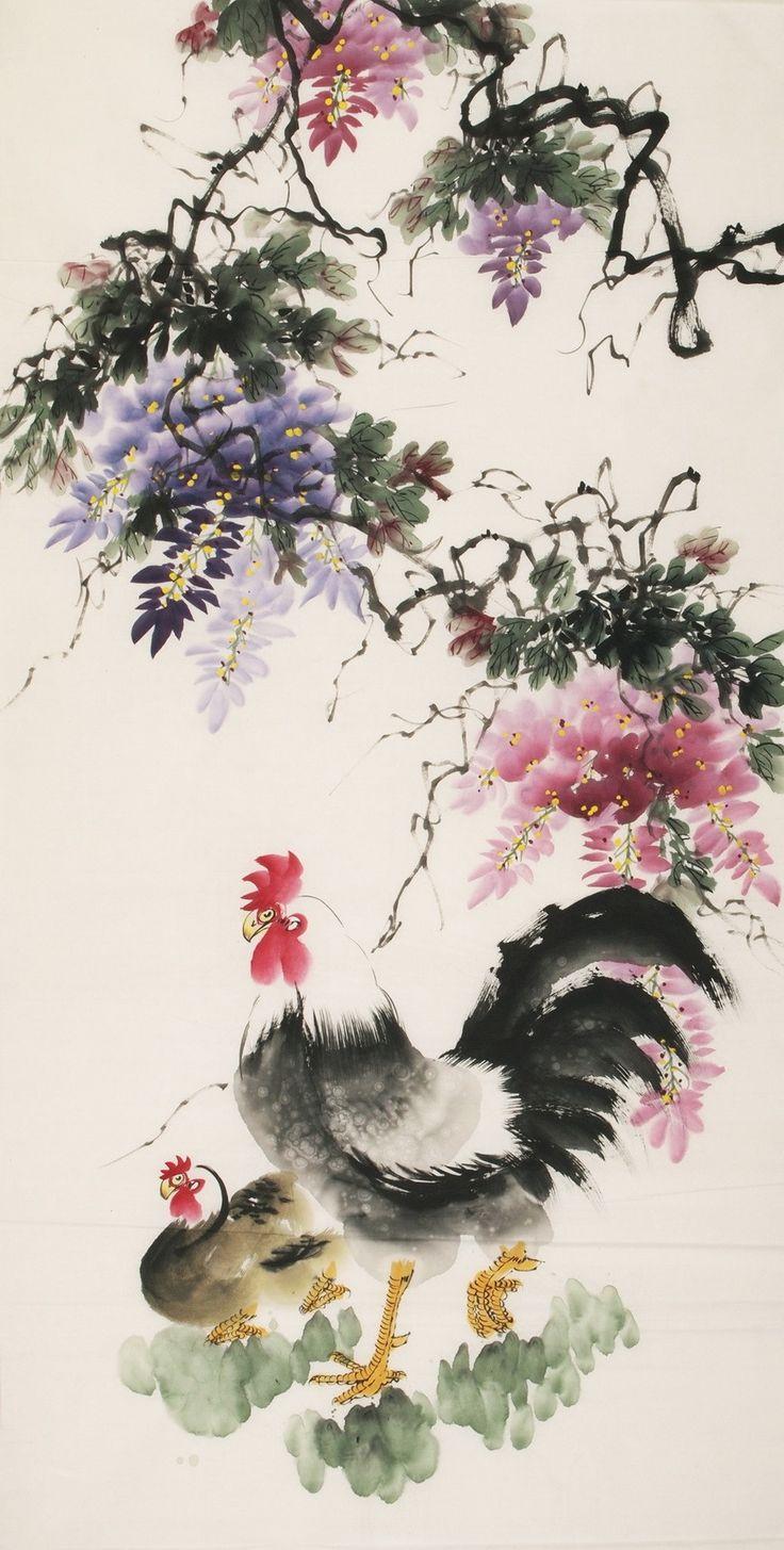 Chicken - CNAG000438