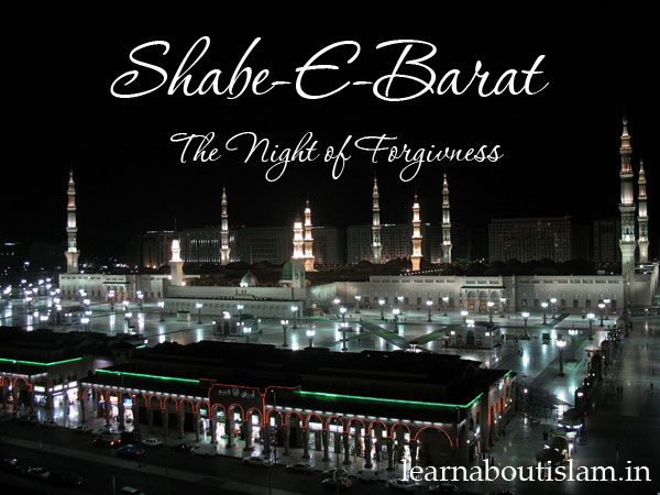 Learn About Islam | Ramadan 2016, Shab-e-Barat, Laylatul Qadr: Prayers for Shab-e-Baraat | Namaz & Dua-e-Nisf-e-Shabaan: what to recite and how to pray on mid sha'baan in English. Do visit the website it is very helpful.