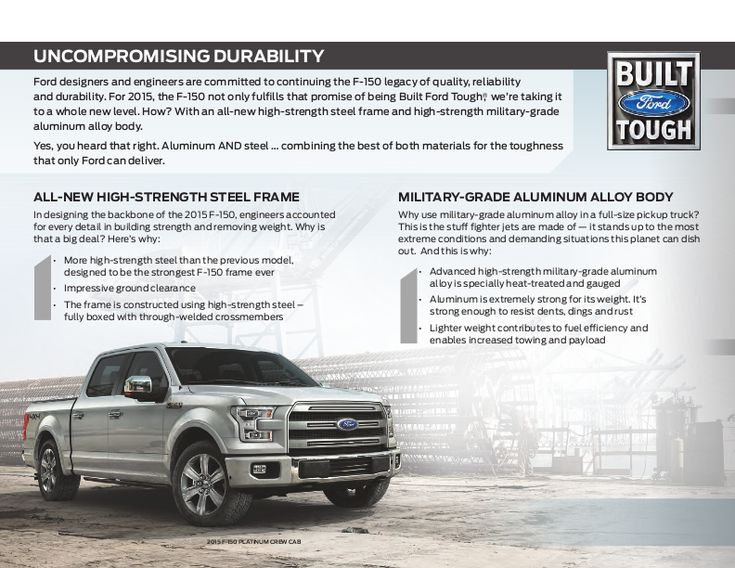 the 2015 ford f 150 comes with an all new high strength steel frame