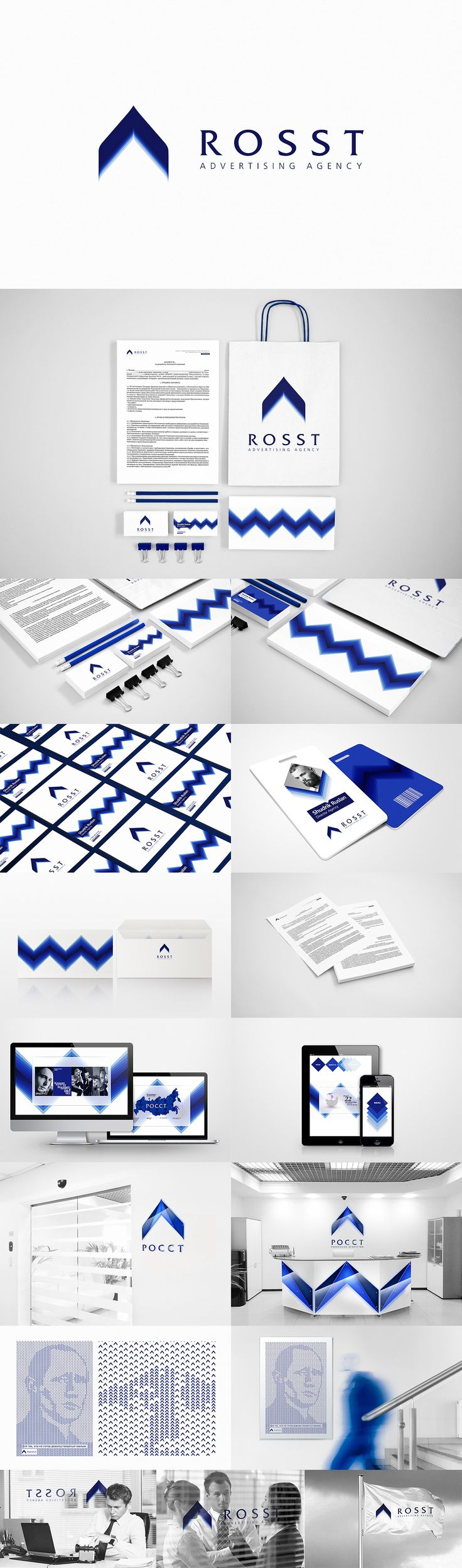 Фирменный стиль для РА «РОССТ», Фирменный стиль © АлексейАхметов. Rosst advertising agency identity packaging branding PD