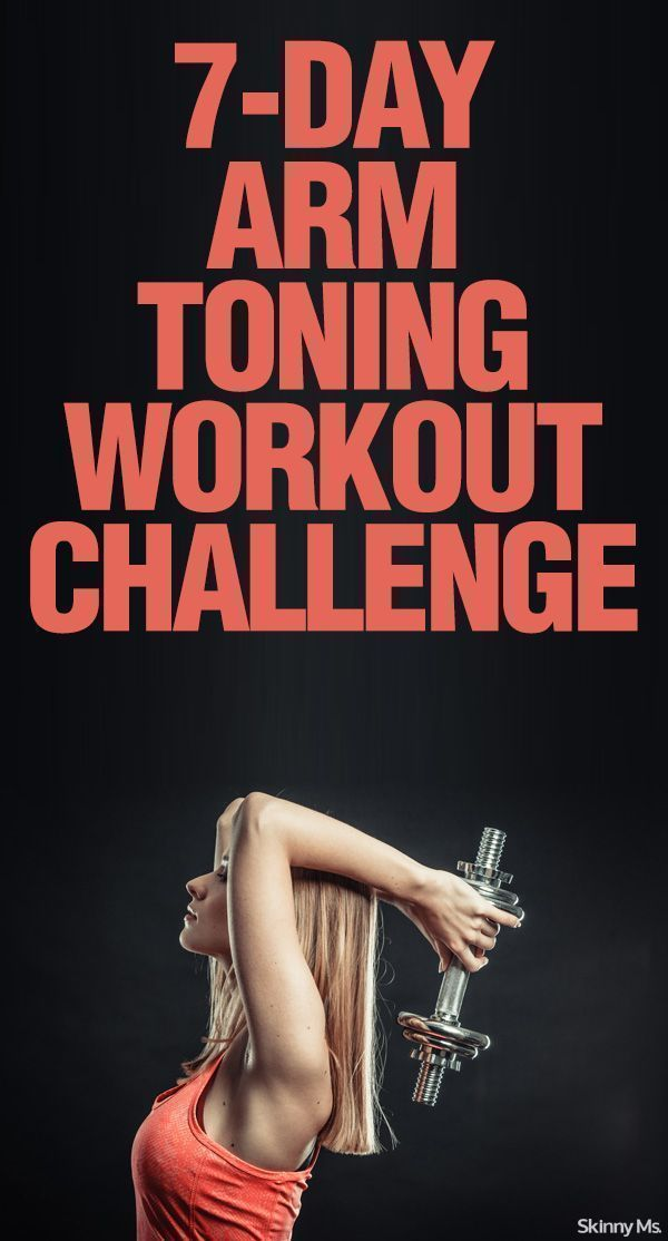 This 7-day arms challenge is easy to incorporate into your regular workout schedule. #challenge #fitness #toned #arms