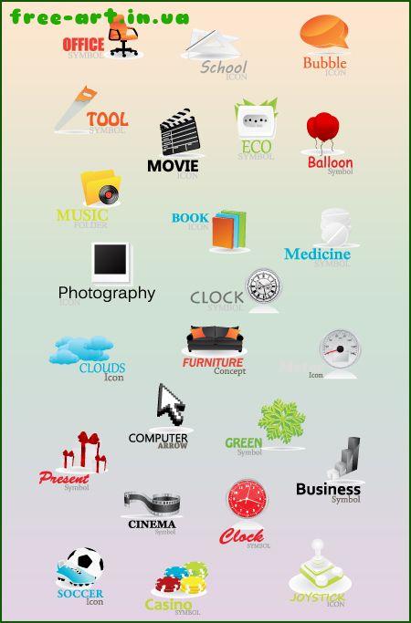 бесплатная графика, векторная графика, растровая графика, icons