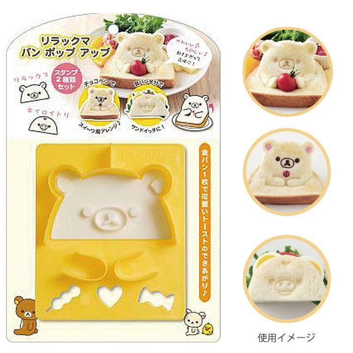 食パン一枚サイズが無駄なく抜けちゃう!サンドイッチ抜き型ネコたち【キャラ弁・デコ弁】【パンDEパック】【貝印】