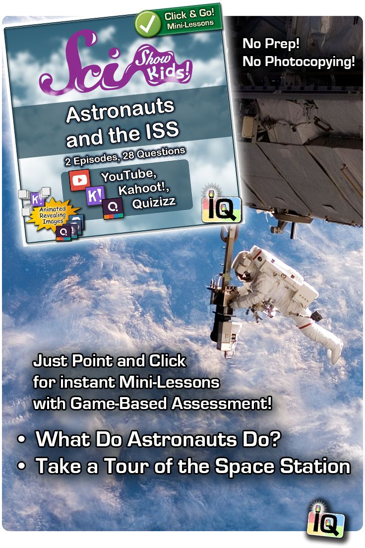 interactive learning space and astronauts - photo #39