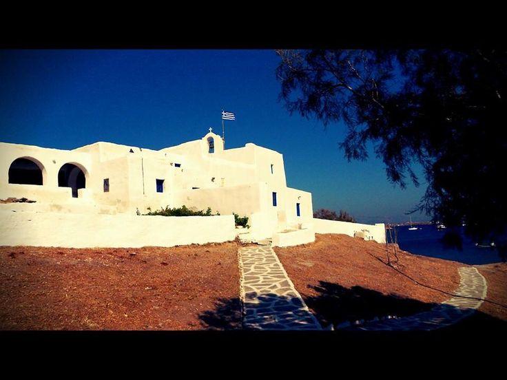 Agios Ioannis Church near Naousa in Paros Island, Cyclades, Greece