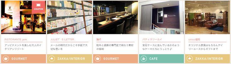 全記事の一覧 | fukumimi