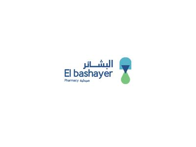 bashayer Free size: 29 mb android el bashayer description: el bashayer application submitted by the egyptian newspaper el bashayer foundation.