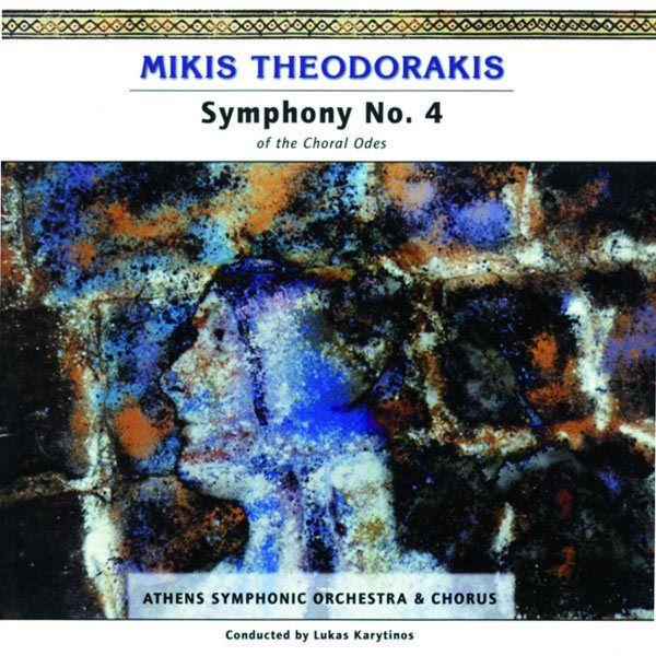 Mikis Theodorakis - Symphony No. 4