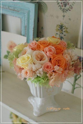 【今日の贈花】お元気がでますように・・・。|Flower note の 花日記