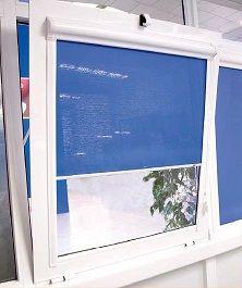 visillos para ventanas oscilobatientes Archivos - Entrecolores