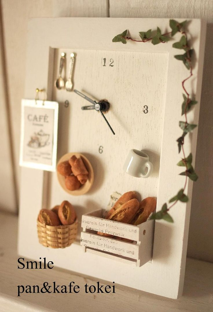 Miniature Bakery Clock