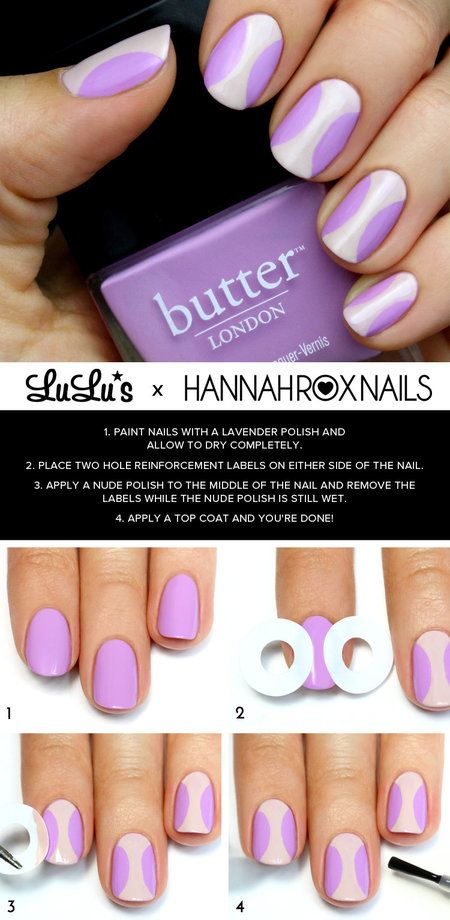 Waste no time giving this week's über chic nude and lavender hourglass nail tutorial a try! The combo of soft nude and bright lavender makes for a pretty mani that you will want to wear for hours on end! Take a peek at our simple steps below! http://blog.lulus.com/beauty/mani-monday-nude-and-l...