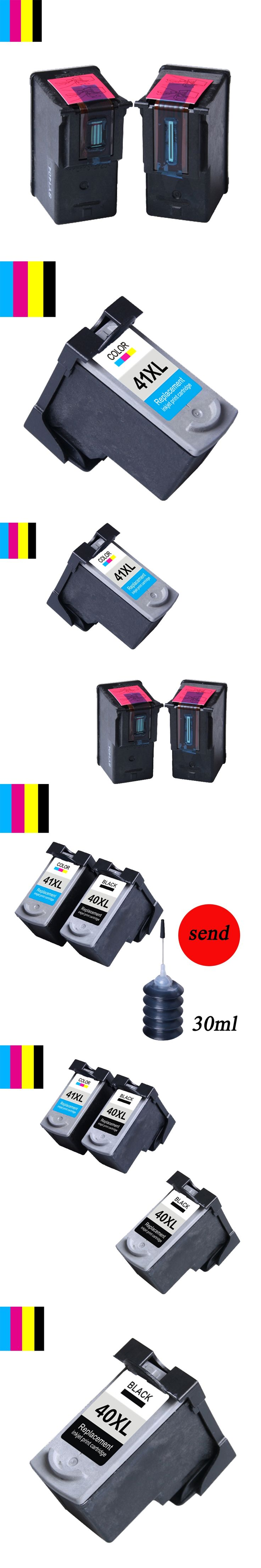 Hot PG40 CL41 Compatible Ink Cartridge for Canon PG 40 CL 41 PIXMA iP1600 iP1200 iP1900 MX300 MX310 MP160 MP140 MP150 send +30ml