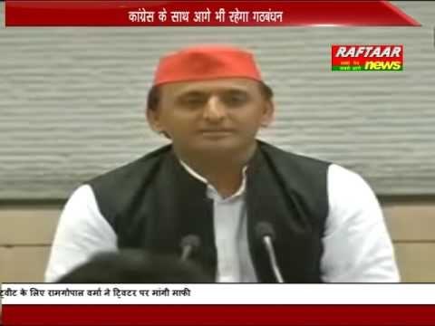 Hindi News Bulletin 12 March 2017 II Raftaar News Channel live