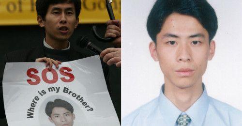 Můj bratr možná teď slouží jako exponát na výstavě Body The Exhibition v Praze, myslí si Huang Wanqing, který minulý týden požádal českou policii, aby provedla testy DNA na vystavených tělech. Vexkluzivním rozhovoru pro Echo24 popsal Wanqing osud svého bratra Huanga Xionga, který byl stoupencem meditačního cvičení Falun Gongu a který zmizel před 14 lety.Sám Wanqing žije nyní v USA a podle svých slov nikdy nebude mít klid, dokud tělo svého mladšího bartranenajde. Česká policie by se měla…