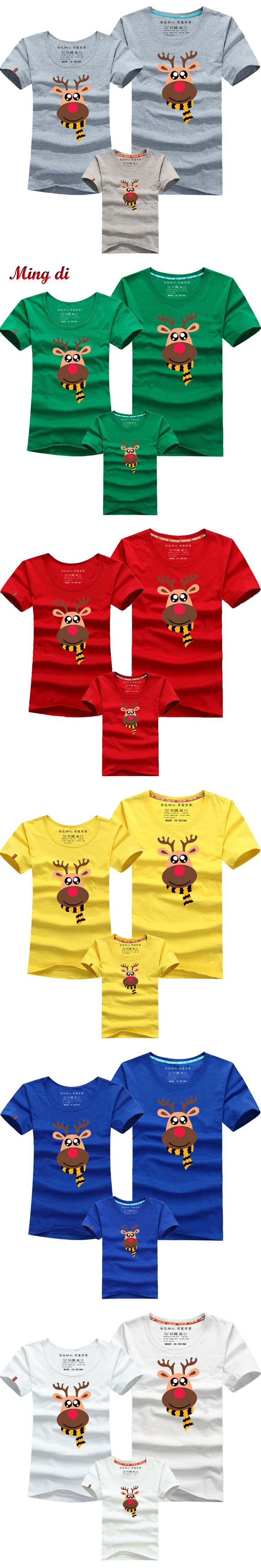 2017 Fashion Family Look Family Matching Outfits T-shirt Color Milu Deer Matching Family Clothes Mother Father Baby Short Sleeve
