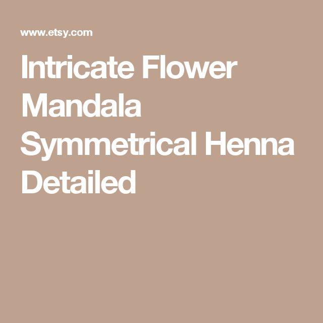 Intricate Flower Mandala Symmetrical Henna Detailed