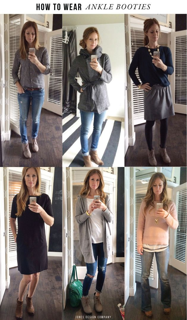 Booties are super simple to style! Check out these stylish outfits!