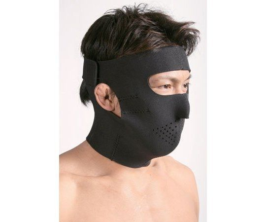 BB-Sports+Bodymaker+Face+Slimmer+Mask