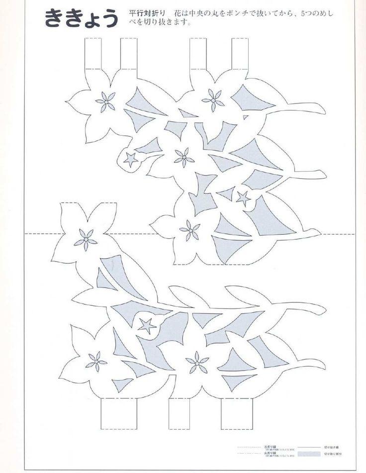 661 besten kirigami moldes bilder auf pinterest. Black Bedroom Furniture Sets. Home Design Ideas