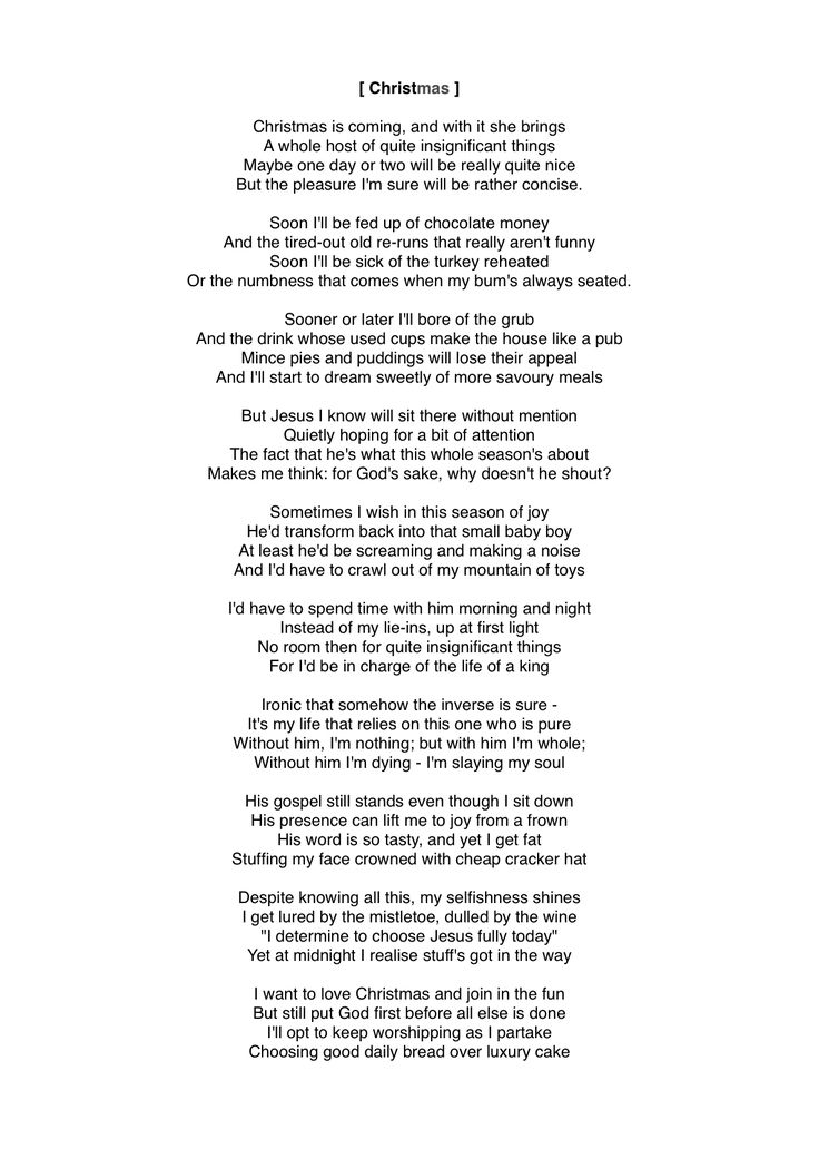 the 25 best funny christmas poems ideas on short