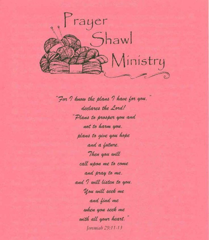 Top 9 Ideas About Knitting Prayer Cloths On Pinterest
