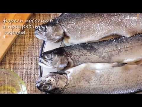 Форель на гриле: видео-рецепт - YouTube