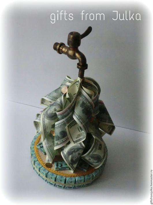 Подарки для мужчин, ручной работы. Денежный кран с конфетами. Gifts from Julka (Юлия). Интернет-магазин Ярмарка Мастеров.