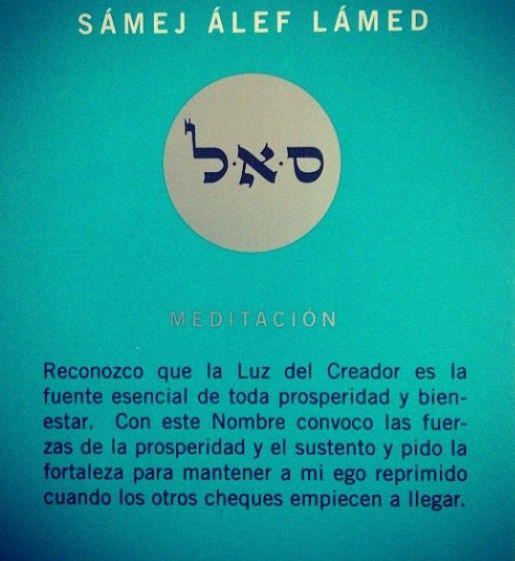 SÁMEJ-ÁLEF-LAMED Medita en este nombre para atraer la energía de sustento. #72 nombres #kabbalah
