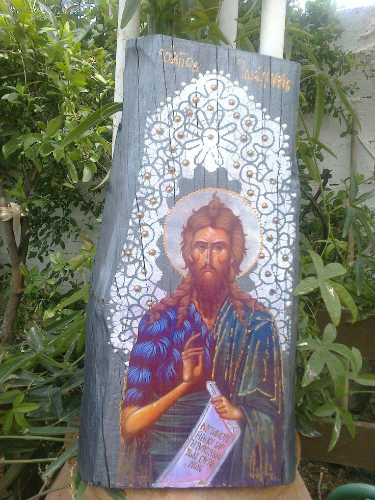 Αγ. Ιωάννης σε ξύλο.