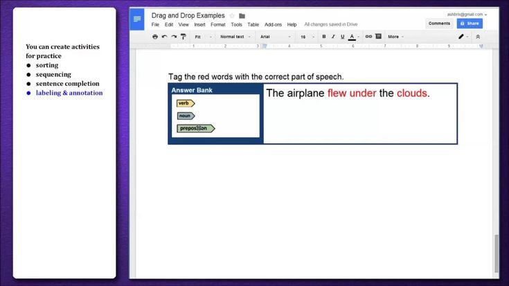 Create drag and drop lessons in google docs with images
