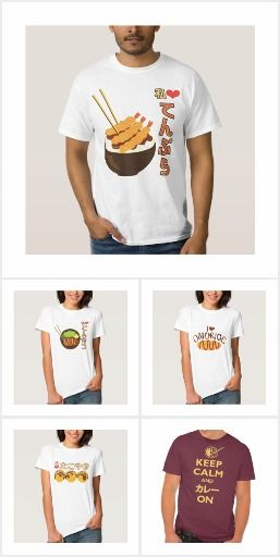 Shirts with Japanese writing, Japanese tshirt, Japanese food illustrations, Japanese tee shirts, gift for japan lovers -Teishoku Tees