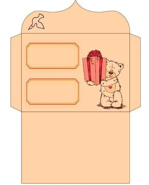 Шаблоны конвертов фото #6