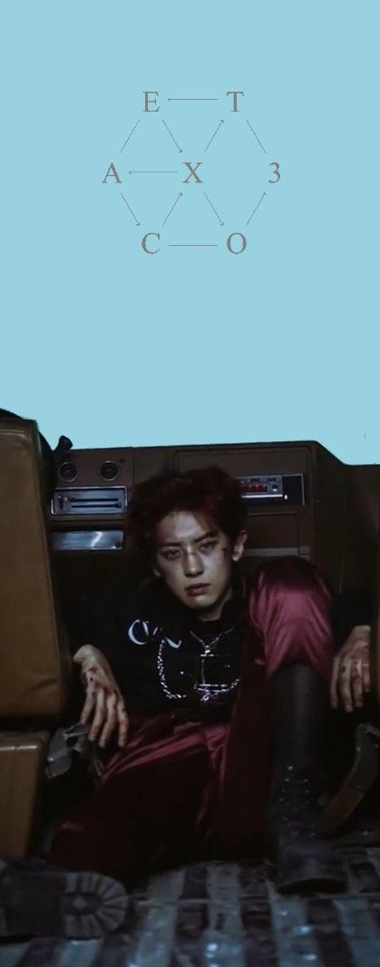 Exo Monster (Chanyeol) Wallpaper