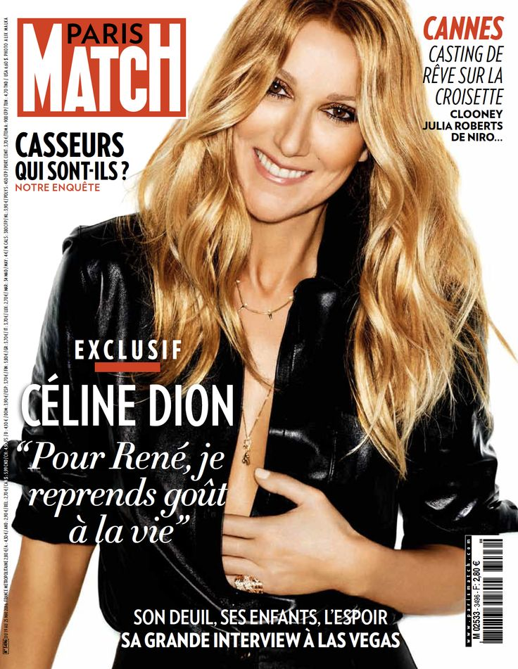 220 best images about match covers on pinterest best monaco mars and vanessa paradis ideas. Black Bedroom Furniture Sets. Home Design Ideas
