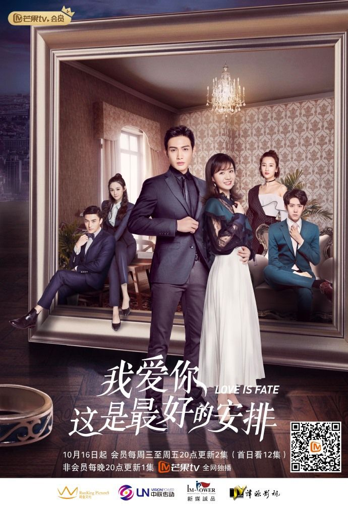 fate together drama sub series chang friends eng ma three shan ep remember han summary episode mydramalist korean dong english