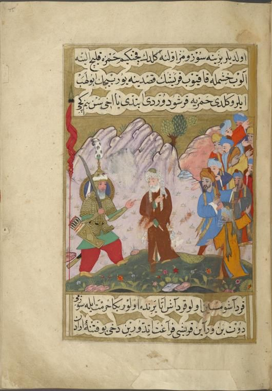 Hamzah, an uncle of the Prophet although of about the same age, dressed in gold armor and holding a sword, threatens to punish those of the Quraysh who are not faithful to Muhammad after Abû Tâlib's death.