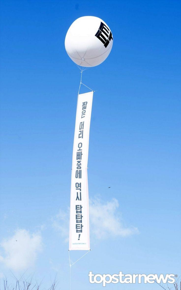 [HD포토] 빅뱅(BIGBANG) 탑 군 입대 짧은 머리 오빠 중에 역시 탑탑탑!  #빅뱅 #탑 #TOP #최승현 #입대