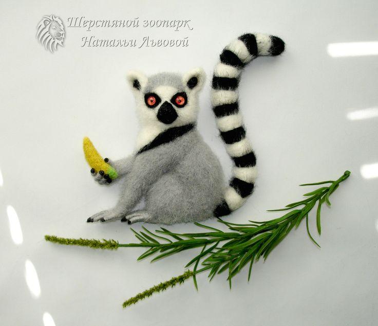 Лемур Катта брошь - кошачий лемур - сухое валяние из шерсти (Lemur catta)  - ручная работа