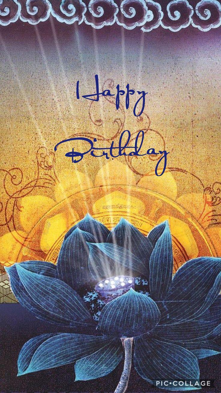 Поздравления с днем рождения эзотерика