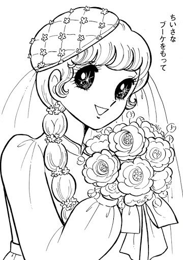 Vintage Japanese Coloring Book 9 Coloring Books Adult