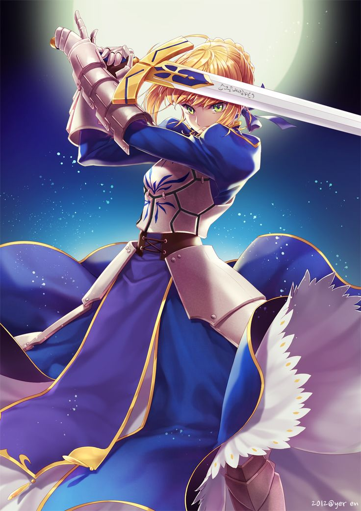 Fate/: King Arthur. No. Really. (Saber)