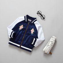 Jassen voor meisjes jongens jas Kinderen jas herfst gratis verzending borduren lange mouwen baby meisjes jas Honkbal uniform uitloper(China (Mainland))