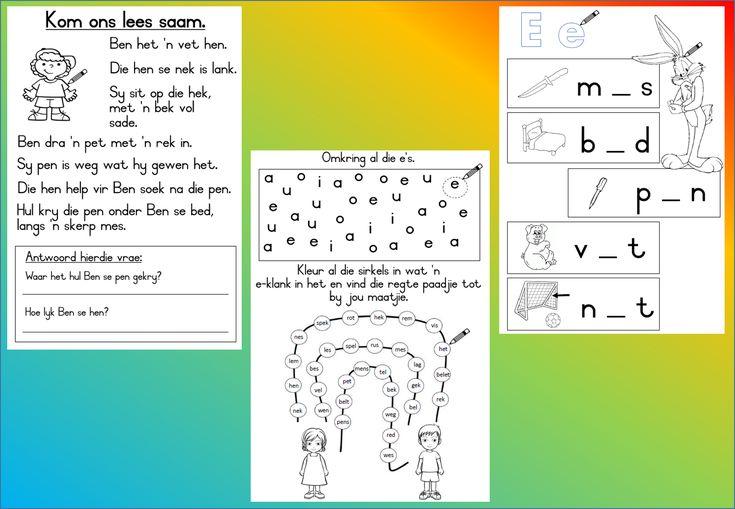e - woorde werkkaart, Grondslagfase. Aflaaibare, volledige dokument beskikbaar op Teacha.  https://teachingresources.co.za/vendors/komma-leer-en-leessentrum/