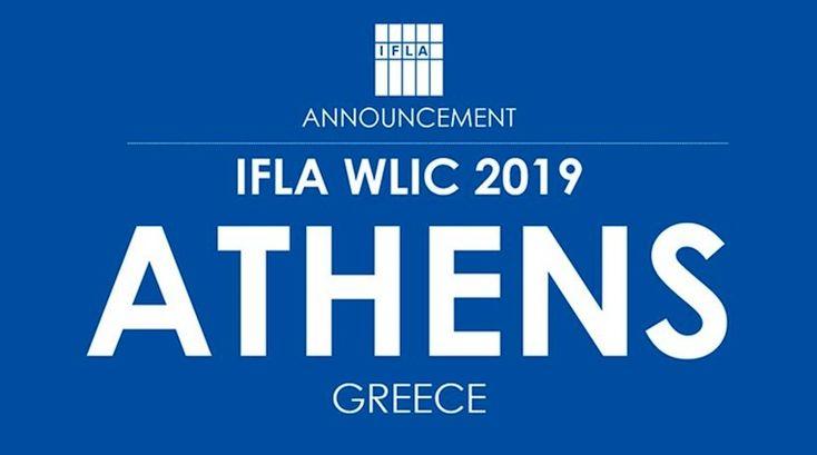 Η Αθήνα κέρδισε τη διεξαγωγή του μεγάλου 85ου Διεθνούς Συνεδρίου Βιβλιοθηκών και Πληροφόρησης τον Αύγουστο του 2019