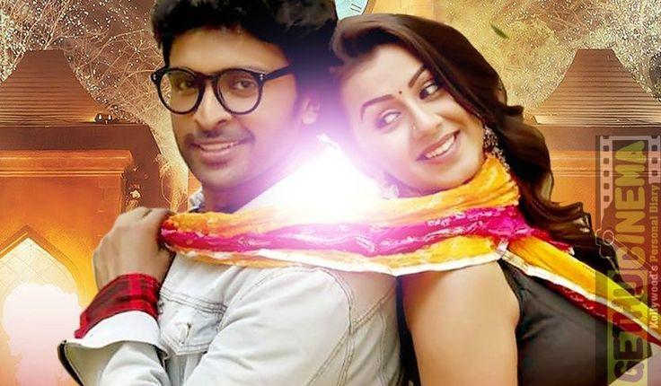 Neruppuda Movie  New Poster   Vikram Prabhu  Nikki Galrani