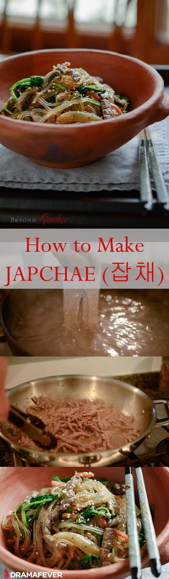 Learn an easy recipe for japchae, (잡채) a Korean noodle dish!
