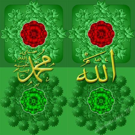 #englishtranslate #holyquran #Quran #Quranenglish #islam islamTT  Holy Quran English Translate-Surat