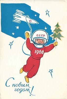 Советское детство: Худ. А.М.Левантин, Я.Ш.Корсунский п1967Киев, Книжн...